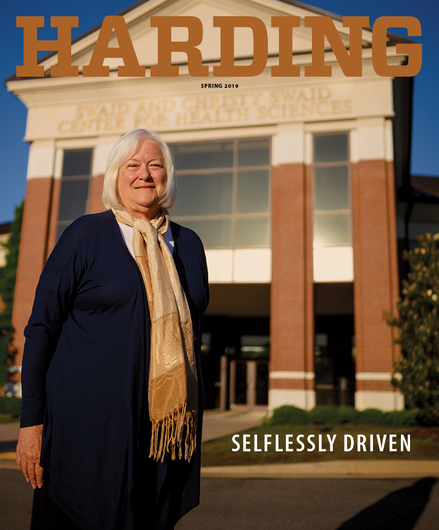 https://wordpress.harding.edu/harding/files/2019/10/2019-spring-magazine-cover-for-web.jpg