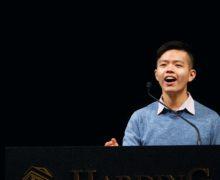 Everyday student: John Lim