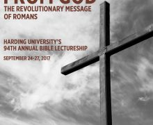Harding hosts 94th annual Bible Lectureship